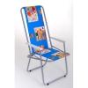 Кресло складное   КС3